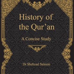 History of the Qur'an: A Concise Study