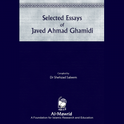 Selected Essays of Javed...