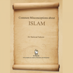 Common Misconceptions about...